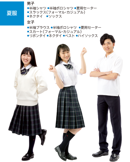 学校 高等 神戸 星城
